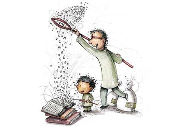 El Fomento De La Lectura Una Batalla Perdida: Magia De Letras
