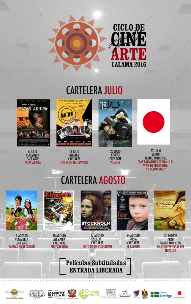 Ciclo de Cine Arte Calama 2016