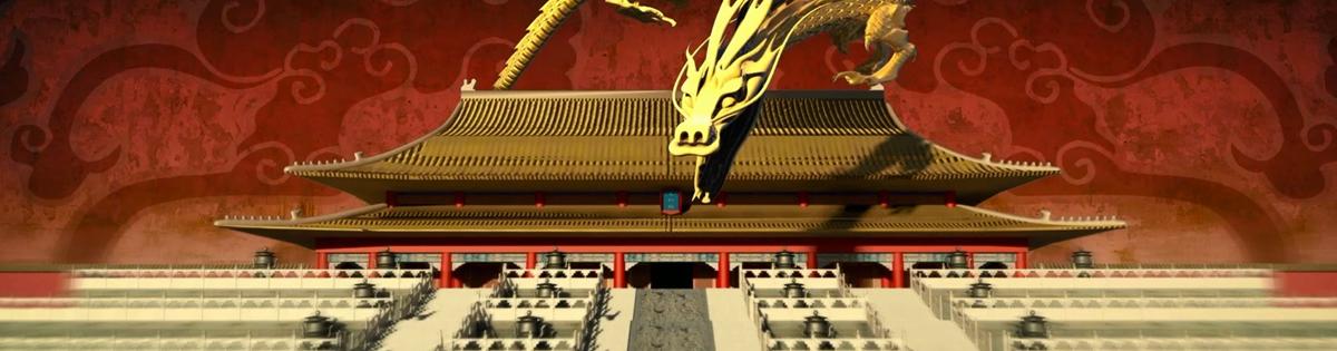 Exposición: La Ciudad Prohibida, China Imperial