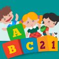 material educativo en el nivel Preescolar