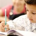 Rúbrica para evaluar competencias lectoras en primaria