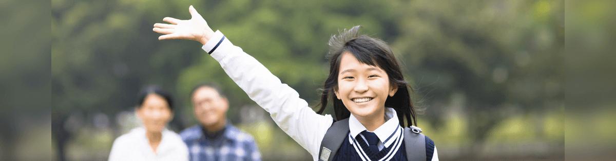 Colaboración familia-escuela en diversidad
